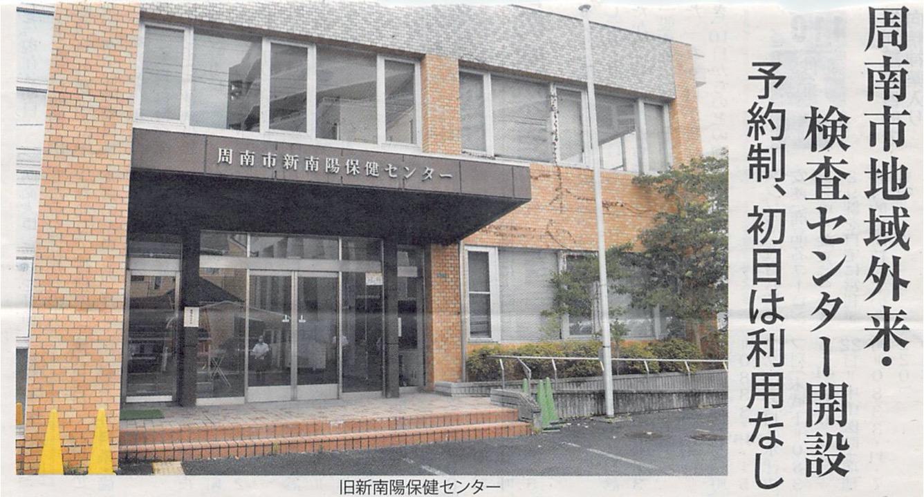 玉井 病院 諏訪 中央